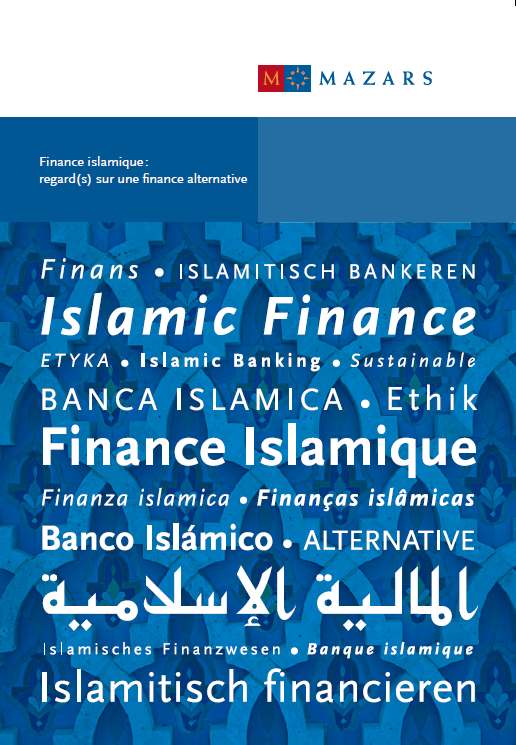 thesis on islamic banking and finance Thesis islamic banking finance us-based service has hired native writers with graduate degrees, capable of completing all types of papers on any academic level.