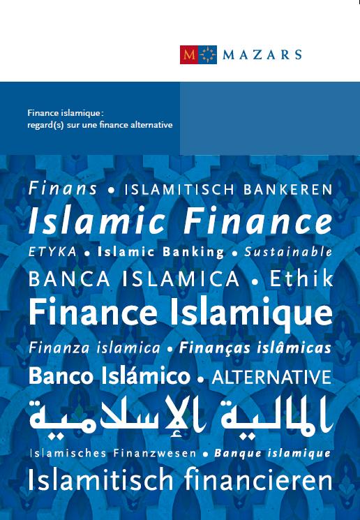 islamic banking dissertation